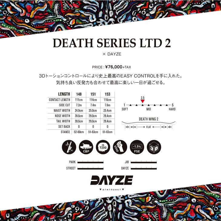 DEATH SERIES LTD 2