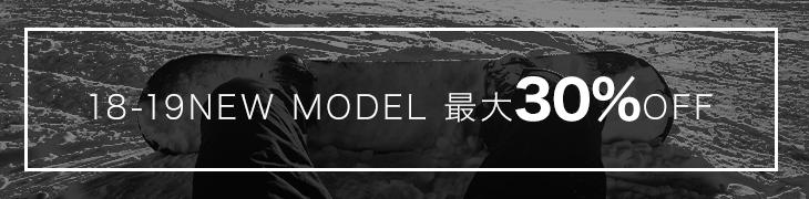 18-19スノーボードNEWModel